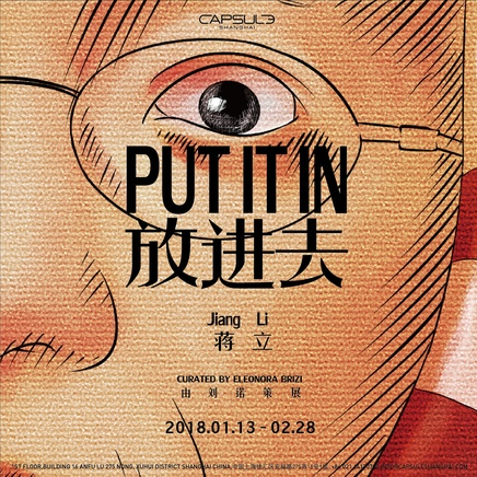 PUT IT IN - Jiang Li Solo Exhibition