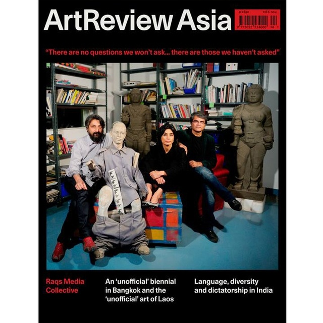 ArtReview Asia|ArtReview Asia's pick of exhibitions to see this winter: Part II